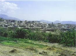 پاورپوینت تحلیل برنامه ریزی روستایی در ایران